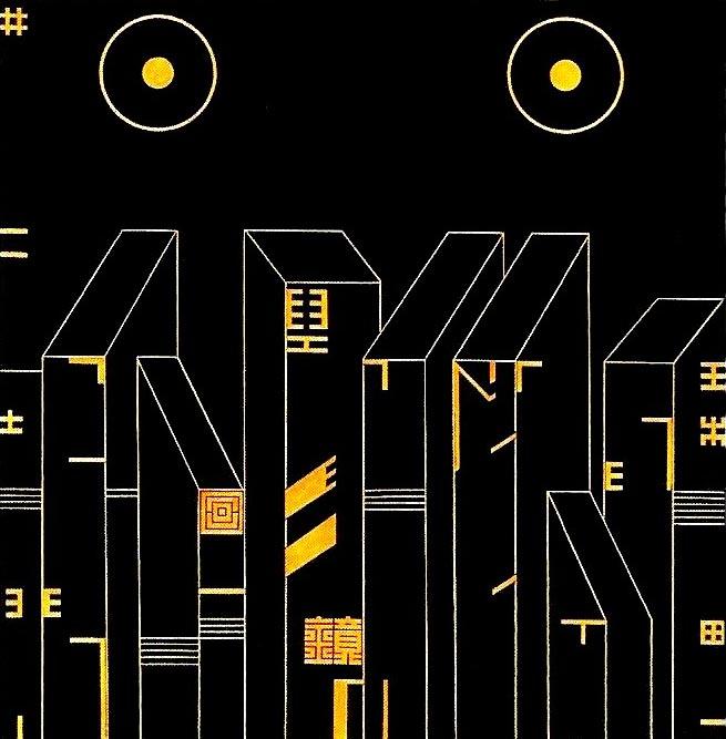 9 Vint Linn. Parema käe peegel 1979